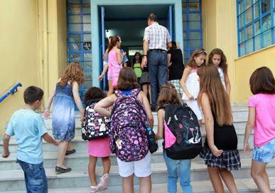 ΧΟΥΝΤΑ…!!! ΧΟΥΝΤΑ…!!! Έστειλαν Εισαγγελέα για την αποχή μαθητών λόγω της έναρξης μαθημάτων για «προσφυγόπουλα»