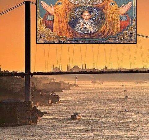 ΑΓΙΑ ΣΟΦΙΑ ΣΕ ΠΟΘΟΥΜΕ …ΟΧΙ  ΣΤΟ ΙΣΤΟΡΙΚΟ- ΕΚΚΛΗΣΙΑΣΤΙΚΟ- ΠΟΛΙΤΙΣΜΙΚΟ ΕΓΚΛΗΜΑ ΤΗΣ ΒΕΒΗΛΩΣΗΣ ΣΟΥ!!!