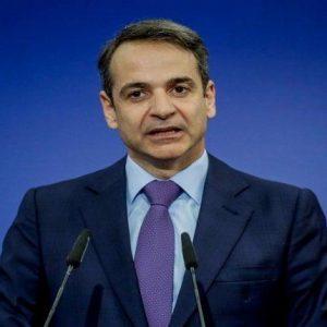 Μητσοτάκης : «Tα τουρκικά να διδάσκονται ως δεύτερη γλώσσα» – Ανακοίνωσε «Μουσουλμανικό Συμβούλιο» παρά τω Πρωθυπουργώ