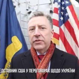 Πρεσβεία Των ΗΠΑ Στην Ουκρανία : «Δεν Αναγνωρίζουμε Και Ούτε Πρόκειται Να Αναγνωρίσουμε Τον Έλεγχο Του Κρεμλίνου Στην Κριμαία»