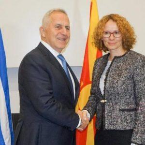 Καταργούν το «Μακεδονία Ξακουστή» – ΚΚΕ: «Να απαγορευτεί το σύνθημα» – Αποστολάκης: «Όποιος το φωνάξει θα υποστεί κυρώσεις!»
