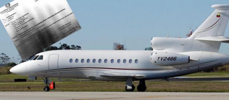 Δεύτερο Falcon του Μαδούρο πάνω από την Ελλάδα-Ποια η σχέση των δύο αεροσκαφών και ποιο το χρονολόγιο των δύο πτήσεων