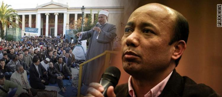 Αφγανοί και άλλοι μουσουλμάνοι στο ευρωψηφοδέλτιο του ΣΥΡΙΖΑ: Αυτή την Ελλάδα ονειρεύονται…