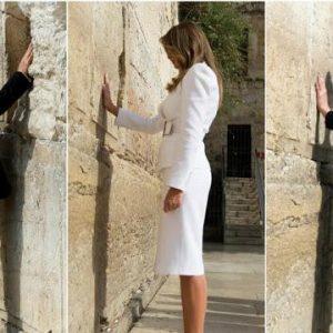 Αυτό Που Θα Δούμε Σήμερα, Στις 7 Το Βράδυ Ώρα Ιερουσαλήμ