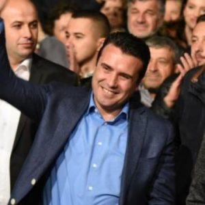 Εθνική τραγωδία: Με «ντρίπλα» ο Ζ.Ζάεφ παρέκαμψε την συμφωνία των Πρεσπών και άνοιξε τον «ασκό του Αιόλου» για Ελλάδα!