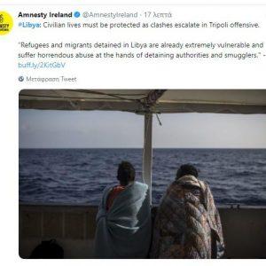<<εγώ σας τα έλεγα εσείς δεν με ακούγατε...>> #libya