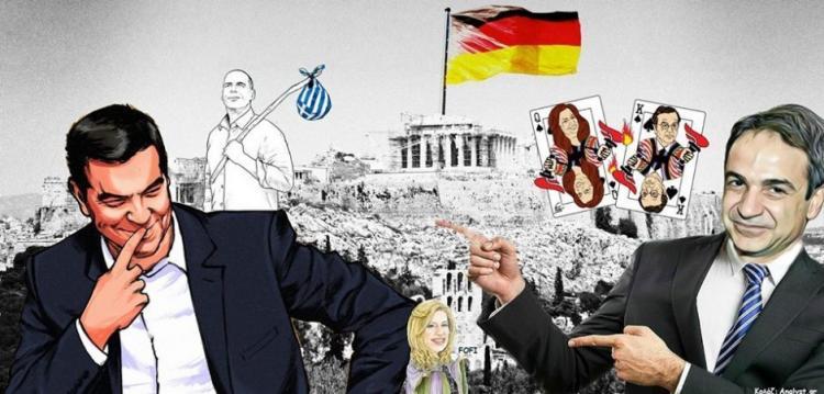 Η προδοσία της Μακεδονίας