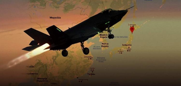 Σοκ στις ΗΠΑ: Τέλος οι έρευνες για το F-35 που κατέπεσε στον Ειρηνικό – Το άρπαξαν Ρώσοι & Κινέζοι;