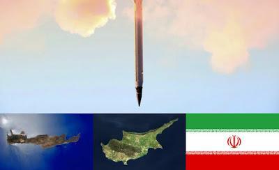 Ιρανικοί Πύραυλοι Απειλούν Ελλάδα Και Κύπρο!