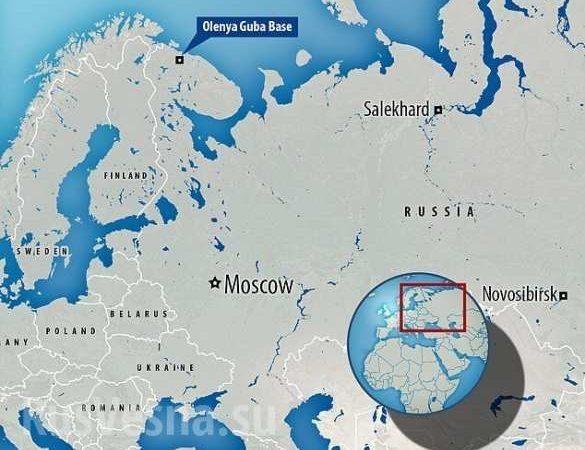 Οι δυτικοί εμπειρογνώμονες ανακάλυψαν μια «σούπερ μυστική ρωσική στρατιωτική βάση» (PHOTO).