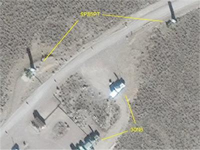 Δορυφορικές Εικόνες Δείχνουν Ρωσικούς S-300 Στις Ηνωμένες Πολιτείες? Μήπως Είναι Ελληνική?