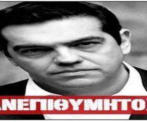 Μαθήματα «παγκόσμιας διακυβέρνησης»: Ο Α.Τσίπρας «απασφάλισε» και υπόσχεται συνέχεια
