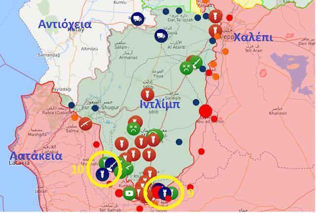 Πολύ Σοβαρή Εξέλιξη – Ο Στρατός Της Συρίας Έπληξε Με Πυρά Παρατηρητήριο Της Τουρκίας Στο Ιντλίμπ – Ανταπέδωσαν Οι Τούρκοι