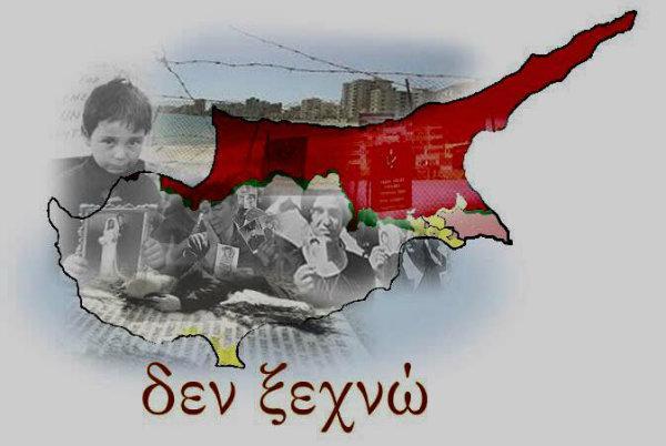 ¨Μην είστε ηλίθιοι ¨ , με τους S-400 δίπλα μας θα επισπευσθεί η στρατιωτικοποίηση της Κύπρου και θα λυθεί το Κυπριακό.