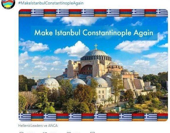 «ΕΛΛΗΝΙΚΗ ΣΥΝΕΙΔΗΣΗ » Η ΜΑΚΕΔΟΝΙΑ Θα σώσει την Ελλάδα και η Κωνσταντινούπολη Θα τη μεγαλώσει .