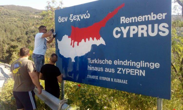 Είστε Προδότες , η Τουρκία έχει εισβάλλει στην ΑΟΖ της Κύπρου ,προελαύνει από τα κατεχόμενα και εσείς μιλάτε για μέτρα και διπλωματία ;