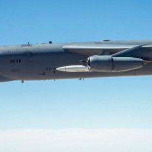 ΗΠΑ: Αποκάλυψαν το νέο απόρρητο υπερηχητικό πύραυλό τους! [pics[