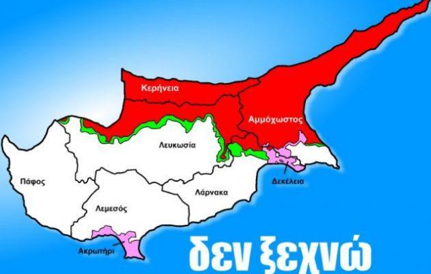 Προδώσατε για άλλη μια φορά την Κύπρο θρασύδειλα ανθρωπάκια , προσκυνημένοι , ανθέλληνες .