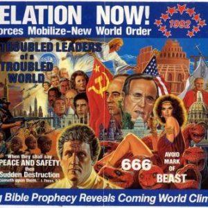 Lisa Haven-CSS – ΄Εσχατοι χρόνοι για την προφητεία που εκπληρώθηκε