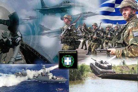 ΕΚΤΑΚΤΗ συνεδρίαση του «Συμβούλιου Εσωτερικής Ασφάλειας και Γεωπολιτικής Στρατηγικής »( I.S.C.S.C ), ¨ενεργοποιήθηκαν¨ οι αλγόριθμοι πολέμου . Δεν μπορείτε , αναλαμβάνουμε !!