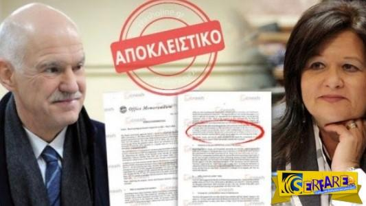Ιδού η απόδειξη ότι ο Γιώργος Παπανδρέου το 2010 αρνήθηκε σωτήριο «κούρεμα» του χρέους
