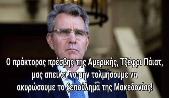 Του Παναγιώτη Αποστόλου  Πολιτικού αναλυτή – αρθρογράφου  egerssi@otenet.gr  www.egerssi.gr