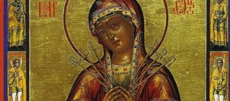 Η θαυματουργή Παναγία με τα επτά σπαθιά – Η πιο ασυνήθιστη εικόνα της Θεοτόκου! (φώτο)