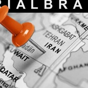 SerialBrain2: Το Ιράν και το λάθος του Τραμπ να «κλειδώσει» την περιοχή.