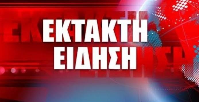 Ισχυρός Σεισμός Στην Αθήνα!