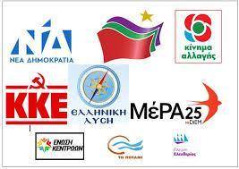 """Η """"Λέσχη Συζητήσεων ΚΙΝΑΛ"""" και το χρέος του ΠΑΣΟΚ προς τους πολίτες ενόψει εκλογών"""