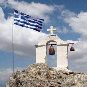 Η Ορθοδοξία Στο Στόχαστρο: Ο Νέος Ποινικός Κώδικας Και Ο Αντιρατσιστικός Νόμος
