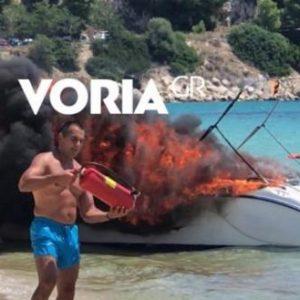 Χαλκιδική: Ο ήρωας πατέρας και οι στιγμές του απόλυτου πανικού