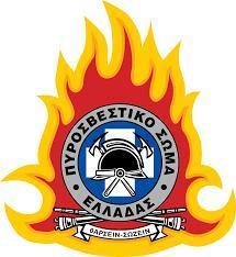 Αρχηγείο Πυροσβεστικού Σώματος