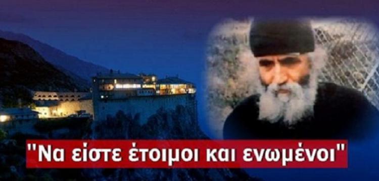 Η διαθήκη της Τουρκίας κατατέθηκε σε υποθηκοφυλακείο του  Αιγαίου και το συμβόλαιο δωρεάς  στην   Ελλάδα σε αντίστοιχο της  ΠΟΛΗΣ.