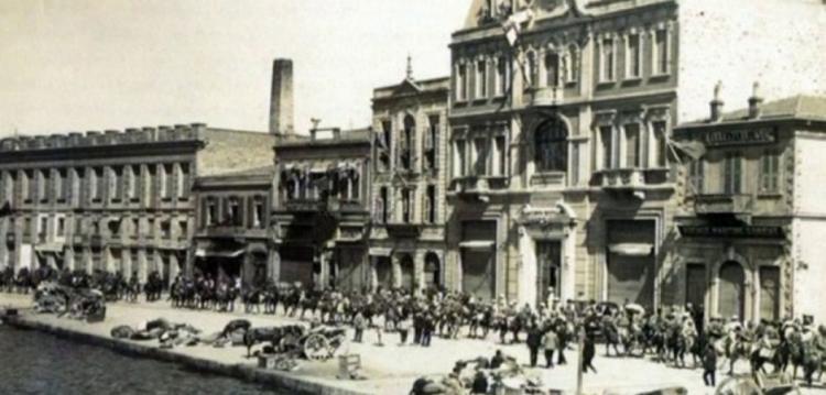 ΣΜΥΡΝΗ 1922: Το άγνωστο φιλμ της καταστροφής και της σφαγής
