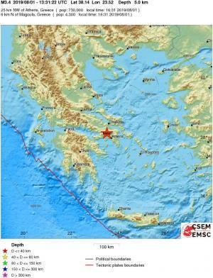 Νέος Σεισμός 3,4R Στην Αθήνα