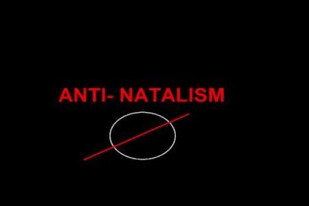 Είναι εφιαλτικό και βρίσκεται στη χώρα μας- «Αντι-Ναταλισμός»: Τι είναι και ποια η σχέση του με τη Νέα Τάξη