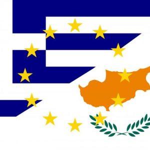 ΕΘΝΟΣΥΝΕΛΕΥΣΗ και Ένωση Ελλάδας – Κύπρου ΤΩΡΑ !!
