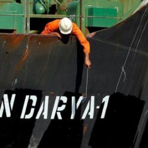 Το ιρανικό τάνκερ Adrian Darya 1  άλλαξε ρότα