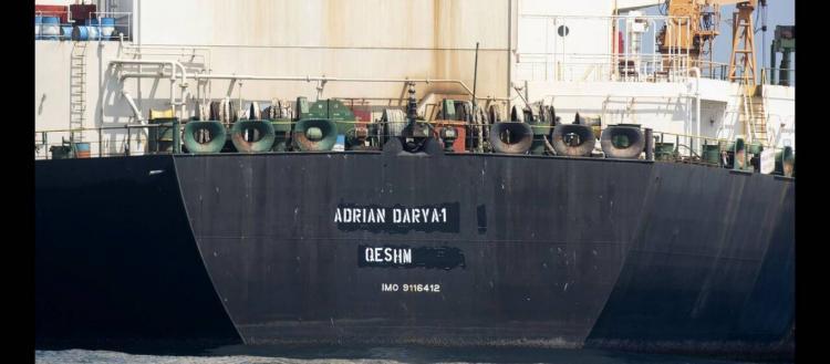 Οι ΗΠΑ ετοιμάζονται για κατάληψη του ιρανικού τάνκερ