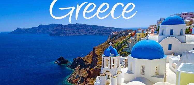 Αυτός είναι ο λόγος που στα αγγλικά λεγόμαστε «Greece» κι όχι «Ηellas»