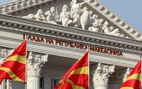 """ΜΕΓΑ ΑΙΣΧΟΣ: Οι """"Γιατροί χωρίς Σύνορα"""" αναγνώρισαν τα Σκόπια ως… """"Μακεδονία"""""""
