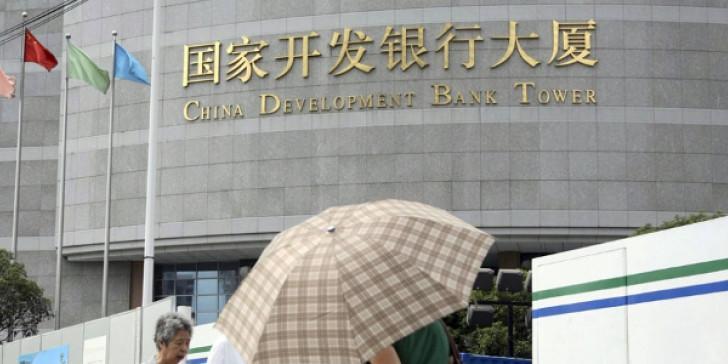 Υποκατάστημα στην Ελλάδα ανοίγει η Τράπεζα της Κίνας