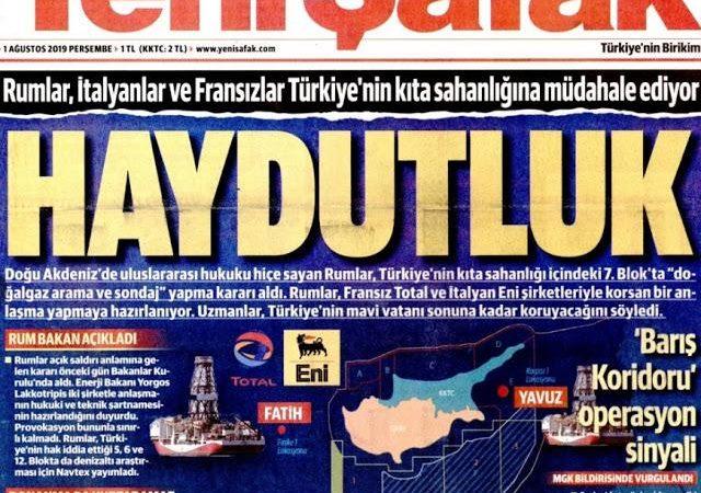 «Βράζει» Ο Τουρκικός Τύπος Για Το Τρυπάνι Της Eni – Total Στο Οικόπεδο 7 Της Κύπρου
