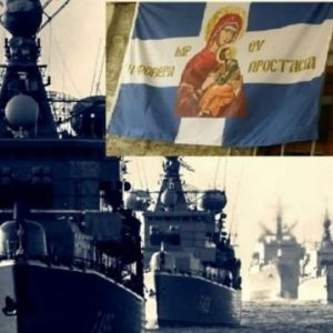 Κανένα τουρκικό πολεμικό πλοίο δεν εμφανίστηκε στο σύμπλεγμα της Μεγίστης – Απόλυτη κυριαρχία του ελληνικού Στόλου