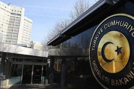 Τουρκικό ΥΠΕΞ εναντίον Ελλάδος και Κύπρου: «Αποδεχτείτε την πραγματικότητα»