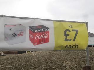 Στο Λονδίνο 24 coca cola των 330ml = 7 λιρες..Στην Ελλάδα άραγε πόσο στοιχίζουν;;;;