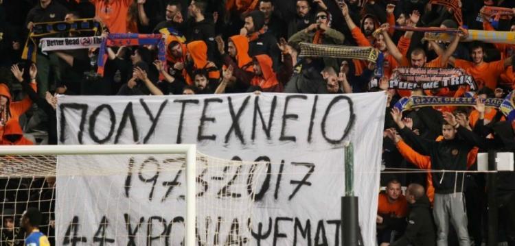 H Γενιά του Πολυτεχνείου… Η πιο άχρηστη γενιά Ελλήνων όλων των εποχών……..