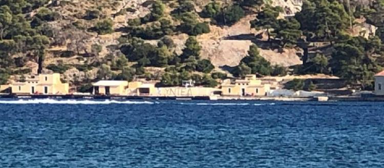 Λέρος: «Καταστράφηκα, εγώ αγαπάω την Ελλάδα» είπε ο υπαξιωματικός που «έσπασε» – Ασφυκτικό κλοιό στον δεύτερο δράστη