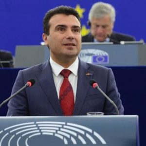 Πολιτική κρίση στα Σκόπια: Ο Ζάεφ απειλεί με παραίτηση μετά το «όχι» της ΕΕ